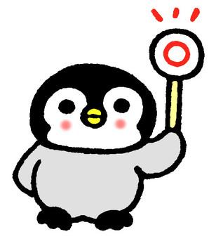 Maru的企鵝小雞1