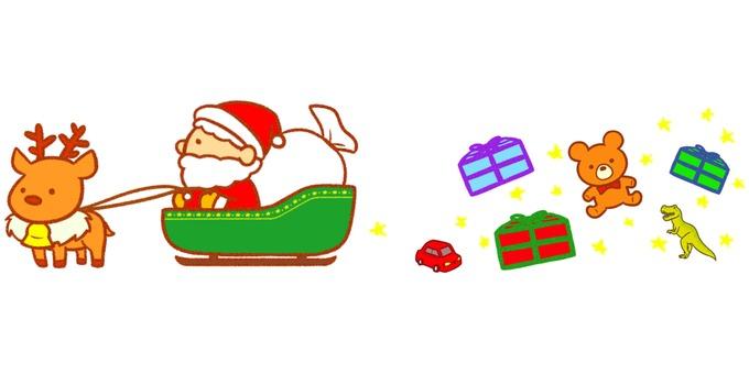 Santa, sled and present