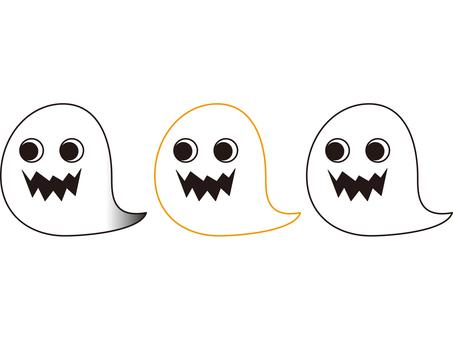 Haunted of Halloween