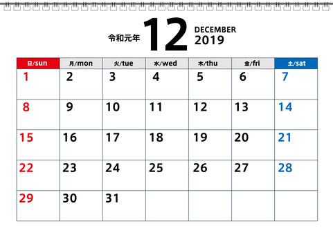 Japanese Year December Calendar