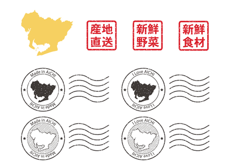 A set of prefecture maps and stamps Aichi Prefecture
