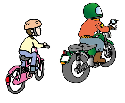 오토바이 & 자전거