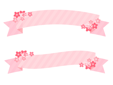 Cherry ribbon 2