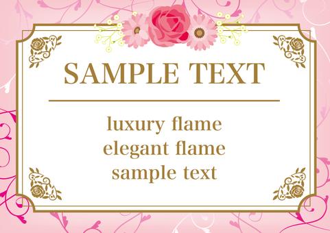 Elegant Frame 006