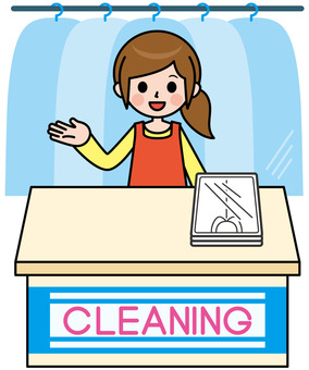 Cleaning reception