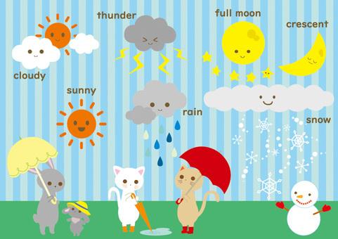 날씨 소재