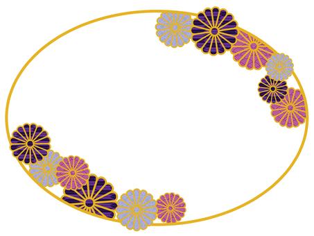 Chrysanthemum frame