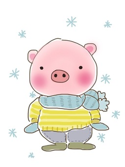 Pigs of cold weather