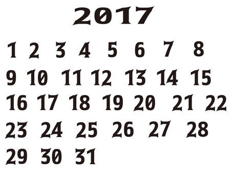 숫자 편리 시트 19