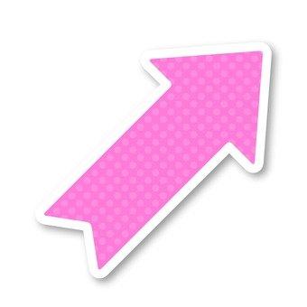 箭頭(粉紅色)