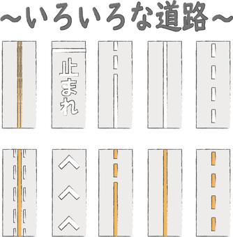 Various roads handwriting style
