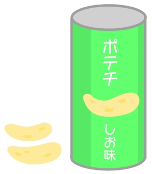 Tube potato
