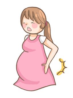 Pregnant lumbago