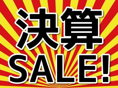 Settlement sale