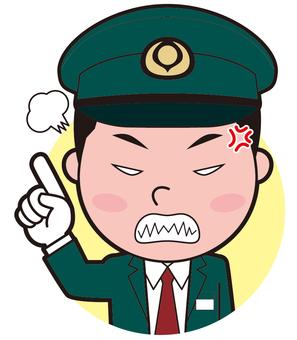 Male finger pointing (Kireru)