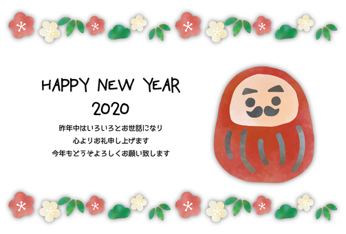 New Year's card 2020 Daruma