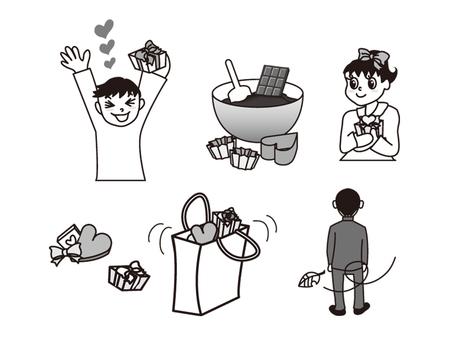 Valentine's drawing