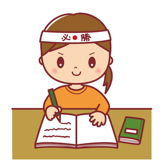 Girl studying for entrance examinations