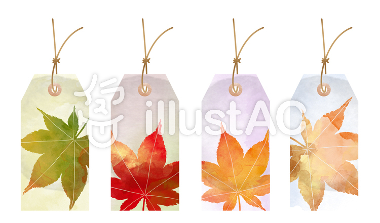 【フリーイラスト素材】 楓のペーパータグセット