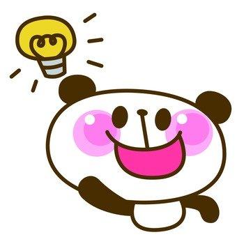 Panda inspires