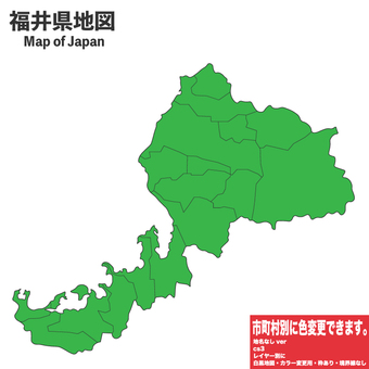 Fukui Prefecture No place name