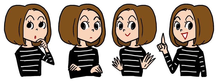 Four female facial expressions