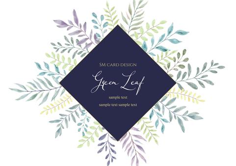 Green leaf card