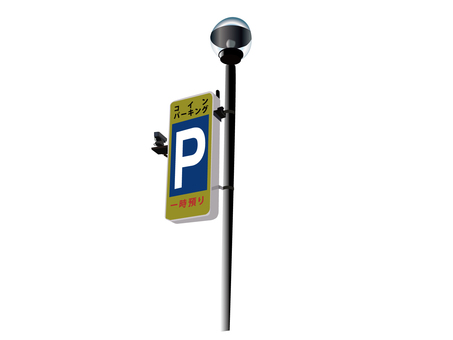 Coin parking and street lights