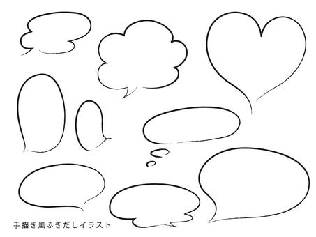 Hand-drawn wind speech illustration