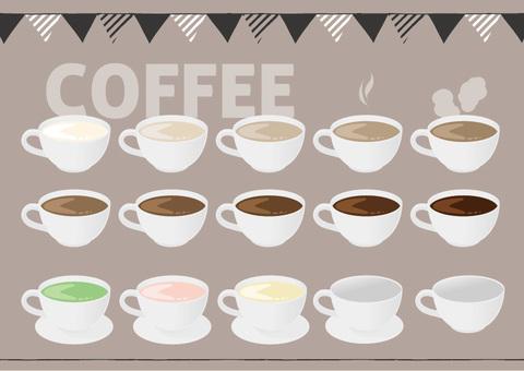 Coffee gradation