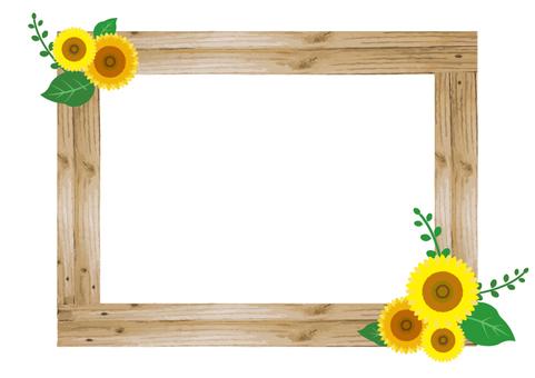 木框☆向日葵