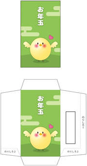 Otomaki Paper Craft Chicks