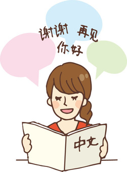 People who read books (Language / Chinese)