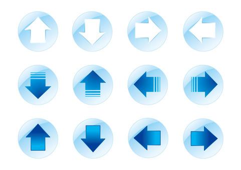 箭頭設置按鈕藍色