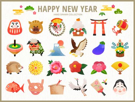Vẽ tay phong cách năm mới thiết lập minh họa (Yi)
