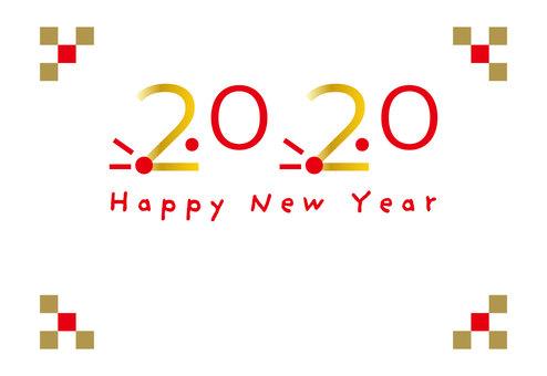 Design New Year's card 2020 Child year Horizontal