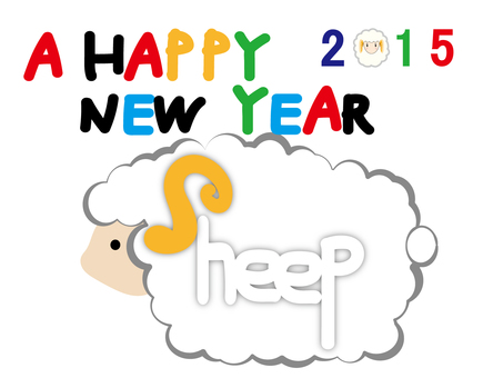 Sheep for new year's cards