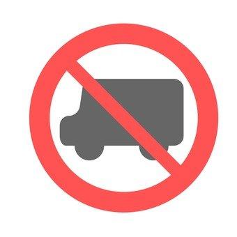 Sign (large car closing)