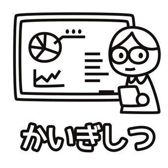 Coloring (Kaiti Shitsu)