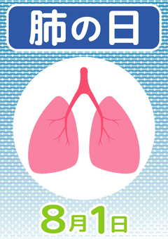Lung-01