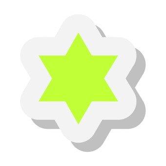 星形(六角)