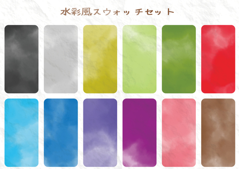 Watercolor style swatch set