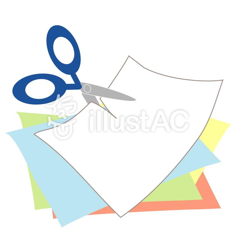 ハサミで紙を切るイラスト No 149392無料イラストならイラストac