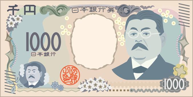 New banknote New 1000 yen bill Money bill