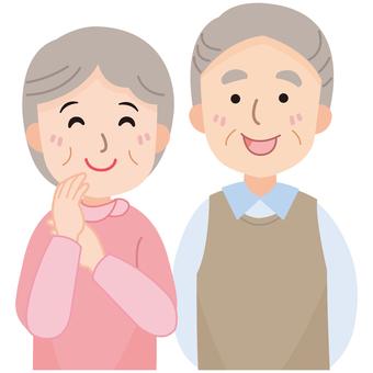 Elderly A Line