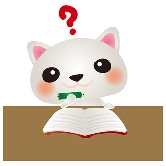 I do not know how to study a white cat.