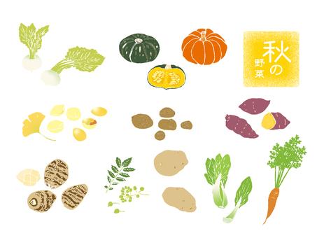 秋季蔬菜集