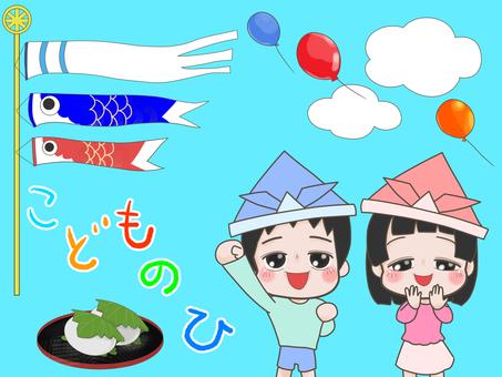 Children's Day _ 1