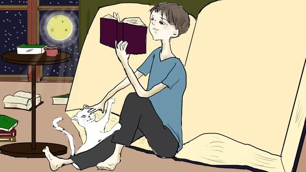一個人讀一本書