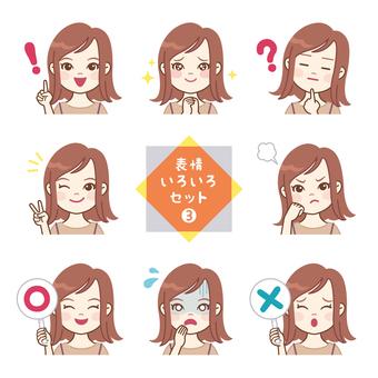 Bob woman _ various expressions